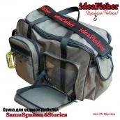 """Самобранец 6Stories Рыболовная сумка со """"столом"""""""