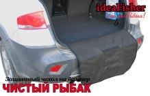 АвтоЯзык Грязезащитная накидка на бампер автомобиля