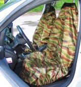 AntiГрязь 1 Защитный чехол для передних сидений автомобиля