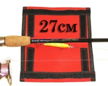 Кошелек 27 Защитный чехол для блёсен, джерков, воблеров K27 см