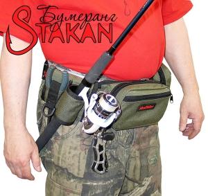Stakan Бумеранг со съёмным держателем удилища