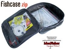 FishCase ZIP – органайзер рыболова