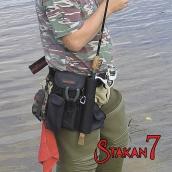 Stakan 7 Пояс -держатель удилища! Свободные руки +  куча карманов!